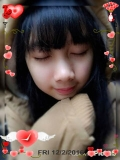 Yu love To